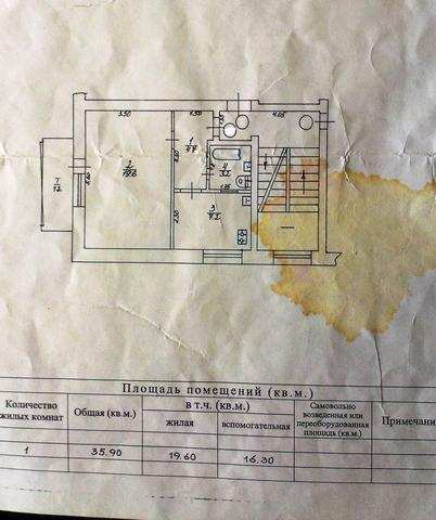 пгт Приморский, ул Гагарина, 1-ком квартира, 35,9 кв м, продажа.
