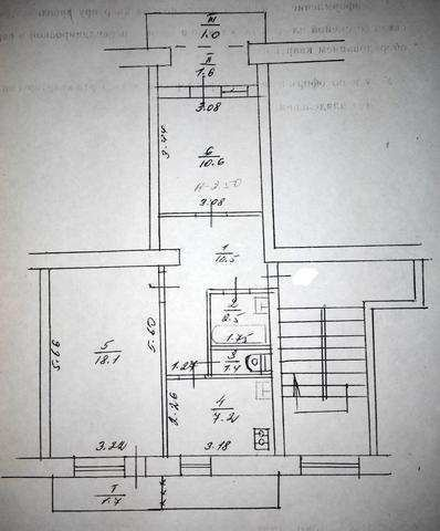 г. Феодосия, Старшинова Бульвар, 2-комнатная квартира, 54 кв м, Продажа