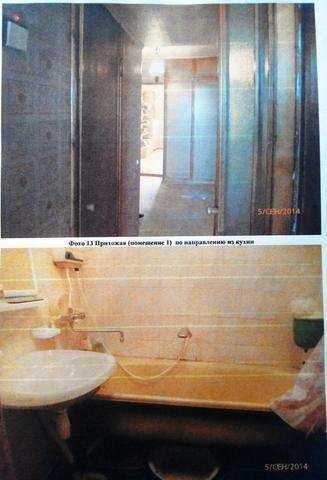 г. Феодосия, Челнокова ул, 2-комнатная квартира, 70 кв м, Продажа