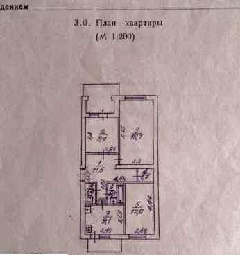 пгт Приморский, ул Гагарина, 3 ком. квартира, 67,4 кв. м