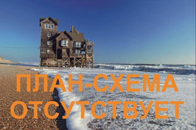 г Феодосия, массив Степной, Очистные, ул Садовая, дача, 80 кв. м, участок 4.3 сотки