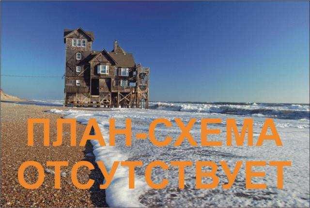 г Феодосия, ул Черноморская набережная, участок 4,6 соток, ИЖС, продажа