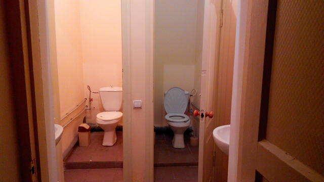 г. Феодосия, Вересаева ул, коммерческая недвижимость, 1430 кв м, 17 сот, Продажа