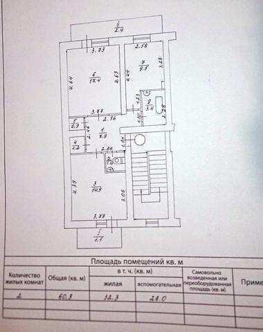 г Феодосия, ул Грина, 2 ком. квартира, 60 кв. м