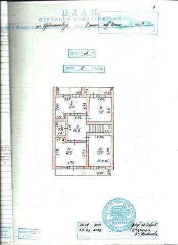 пгт Орджоникидзе, 2 левая линия, дача, 100 кв м, 4 сот, Продажа