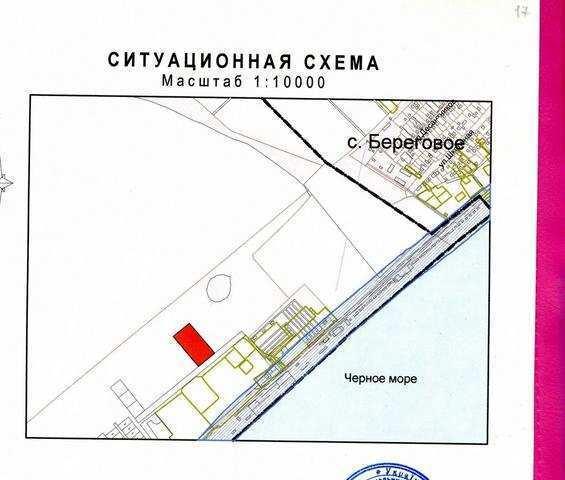 с Береговое, Керченское шоссе, участок 100 соток, коммерческое, продажа
