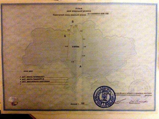 г. Феодосия, Маяк СПК, дача, 114 кв м, 3.75 сот, Продажа
