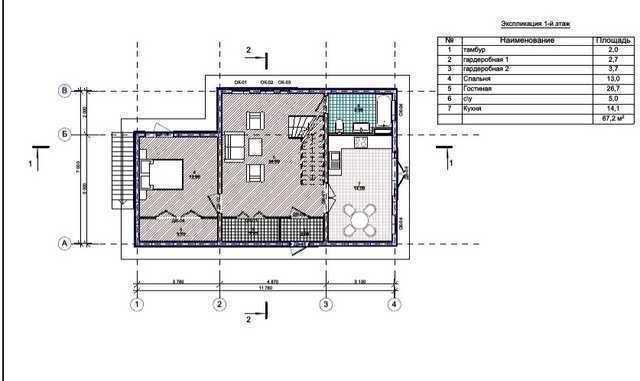 пгт Коктебель, п Планерный, дом 133 кв.м, участок 6 соток садоводчество