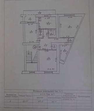 г. Феодосия, ул. Челнокова, 3 ком. квартира, 83,4 кв.м.