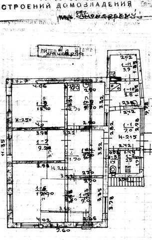 г. Феодосия, пер. Пионерский, дом 120 кв.м., участок 6 соток, ИЖС