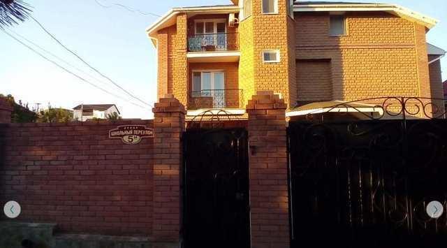 пгт Коктебель, Школьный пер., коммерческая недвижимость, 494 кв м, 6.5 сот, Продажа