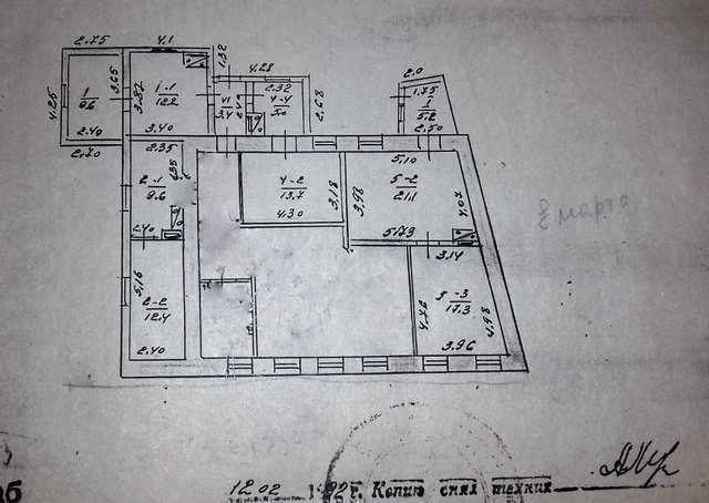 г. Феодосия, Армянская ул, 6-комнатная квартира, 166 кв м, Продажа