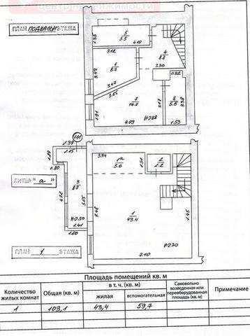 г Феодосия, ул Назукина. Продажа 2х уровневой квартиры, 103 кв.м