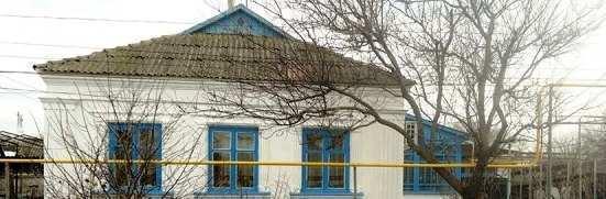 пос. Кировское, Комарова ул, дом, 57 кв м, 7 сот, Продажа