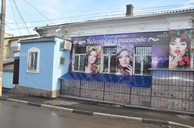 г. Феодосия, Нахимова ул, дом, 133 кв м, Продажа