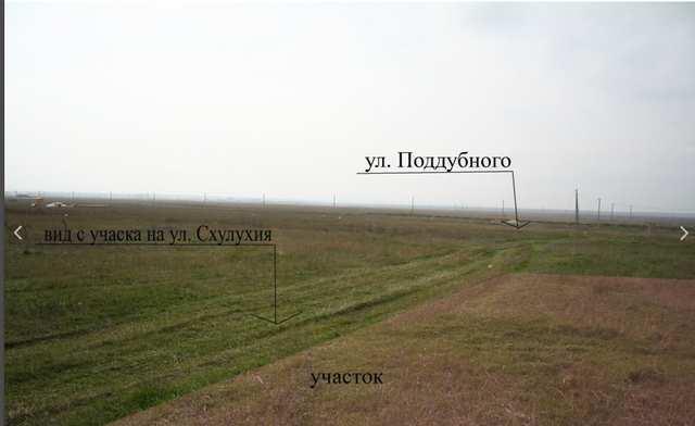 пос. Береговое, Схулухия ул, участок, 10 сот, Продажа