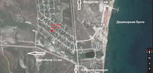 пгт Орджоникидзе, СПК Волна, 4 сотки, садоводчество, продажа.