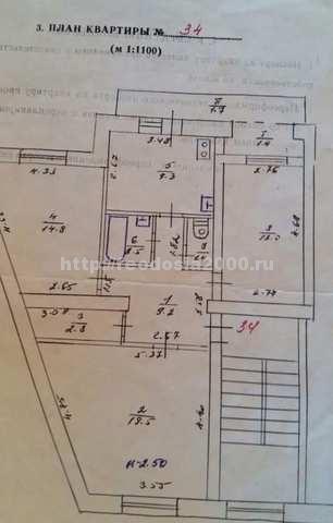 Г Феодосия ул. Просвещения, 3 ком. кв.,  73 кв. м.