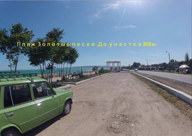 пос. Береговое, Речная ул, участок, 7 сот, Продажа