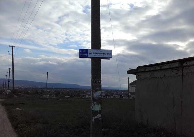г. Феодосия, Барбарисовая ул, участок, 12 сот, Продажа