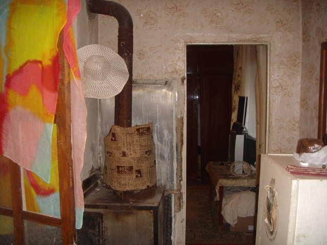 г. Феодосия, Зеленая ул, дом, 38 кв м, 6.5 сот, Продажа