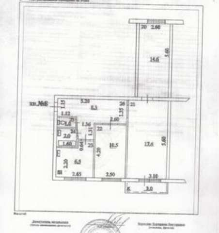 Купить 3 комнатную квартиру 65 кв м по ул Федько в Феодосии.