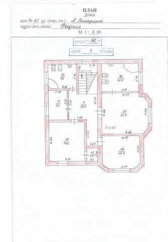 г. Феодосия, Самариной ул, дом, 380 кв м, 6 сот, Продажа