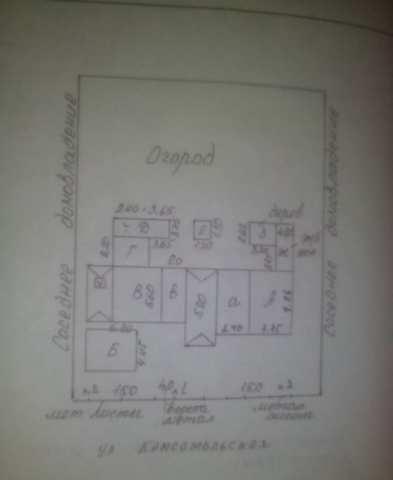пос. Яркое Поле, Комсомольская, дом, 77 кв м, 15 сот, Продажа