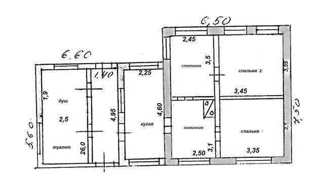 с Генеральское, ул Садовая, дом 86 кв м, участок 22 сотки, Продажа