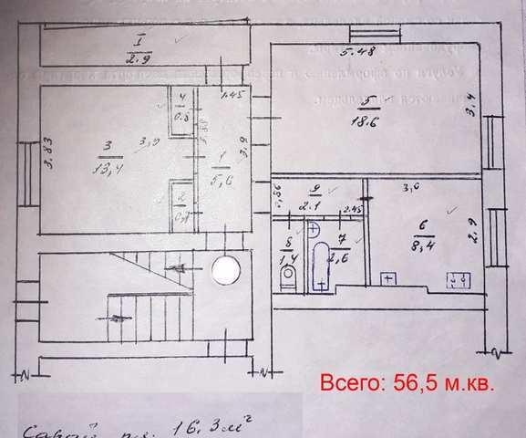 г Феодосия, ул Дружбы, 2-х ком квартира 56,5 кв м, продажа