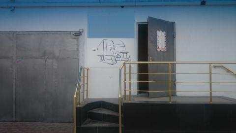 г. Феодосия, Симферопольское шоссе, коммерческая недвижимость, 80 кв м, Аренда Длительно