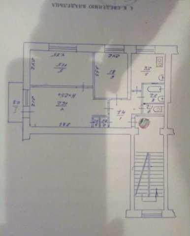 г Феодосия, ул Гарнаева, 3-х ком квартира, 51 кв м, продажа