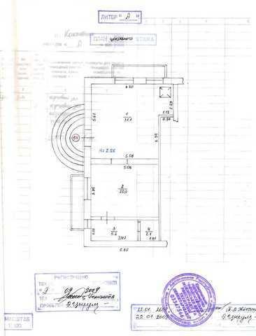 пгт Коктебель, Долинный пер, нежилое помещение, 58,4 кв м