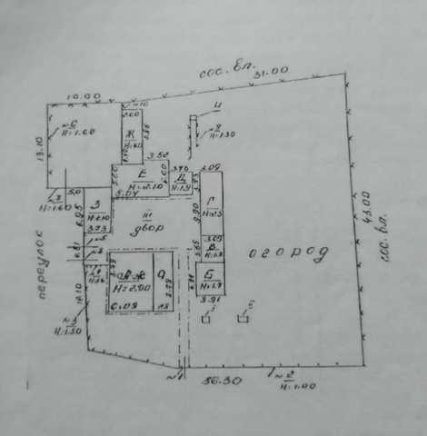 Ленинский район, с Каменское, ул Заречная, дом 54 кв м, участок 16 соток, продажа.