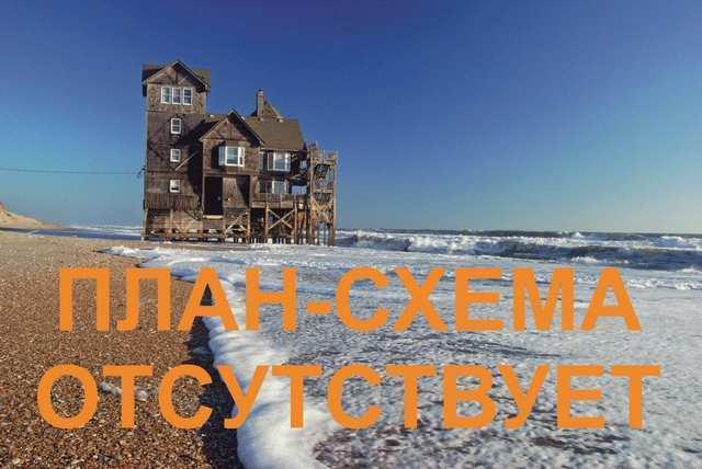 с Береговое, ул Десантников, дом 44.6 кв м. участок 6.5 соток, продажа.