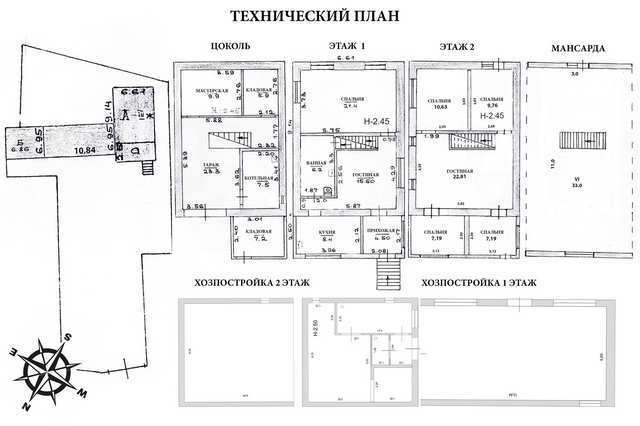 г Феодосия, Рассвет СПК, дача 167 кв м, участок 12.5 соток, дачное, продажа.
