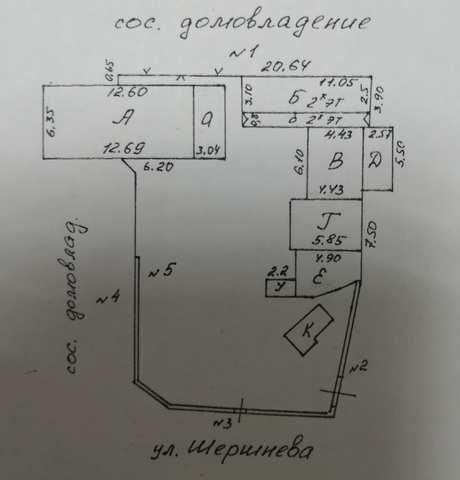 пгт Коктебель, ул Шершнева,  дом 220 кв м. участок 7,7 сотки, продажа.
